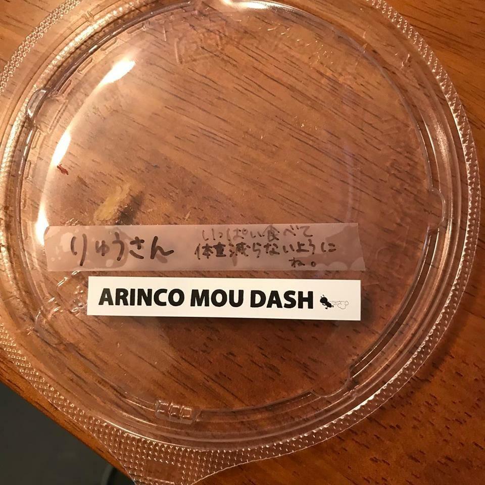 アリンコモウダッシュ特製お弁当2